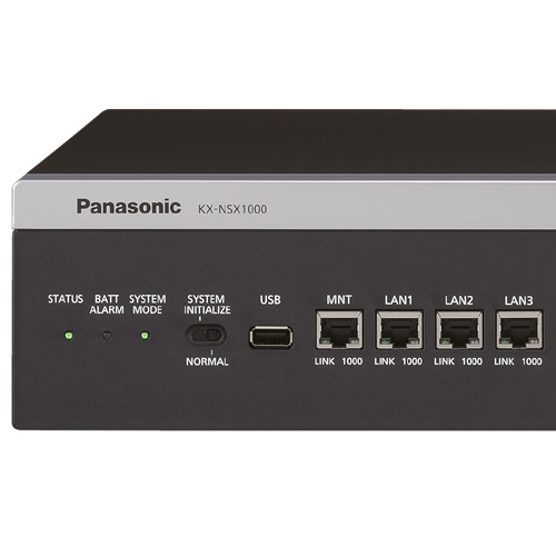 Panasonic Unified Communication Server